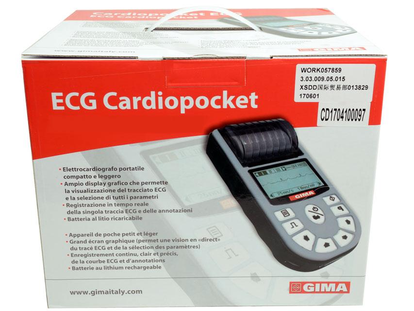 33257-Ecg-cardiopocket-box