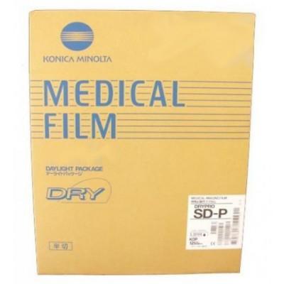 PELLICOLA RADIOGRAFICA KONICA MINOLTA SD-P 28x35 - 1 confezione da 125 pz.