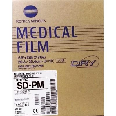PELLICOLE RADIOGRAFICHE KONICA MINOLTA SD-PM 20x25 - SDP MAMMO - 1 confezione da 125 pz